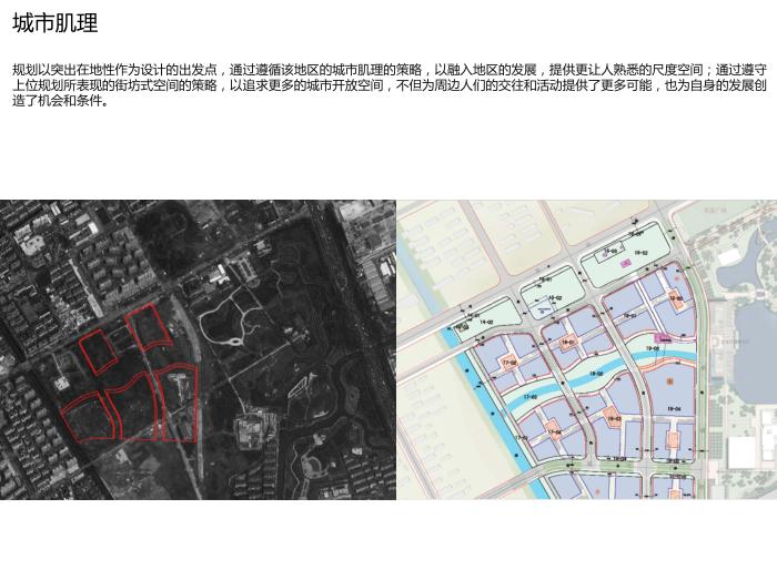 上海闵行智慧文化复合产业园建筑方案文本_6