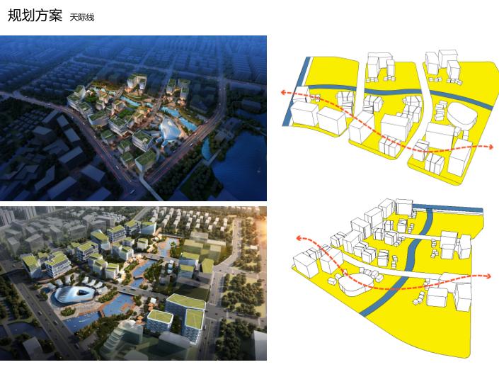 上海闵行智慧文化复合产业园建筑方案文本_9