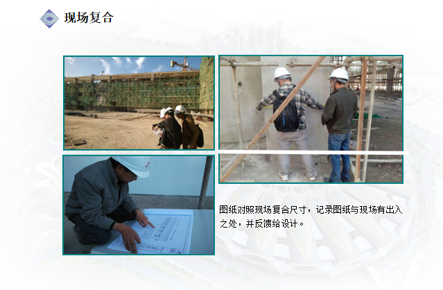 [云南]某国际会展中心精装修工程BIM测试点_5