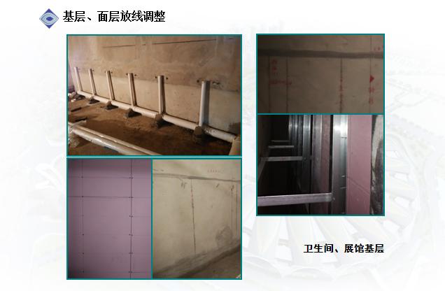 [云南]某国际会展中心精装修工程BIM测试点_8