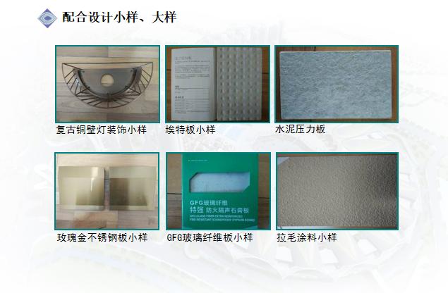[云南]某国际会展中心精装修工程BIM测试点_7