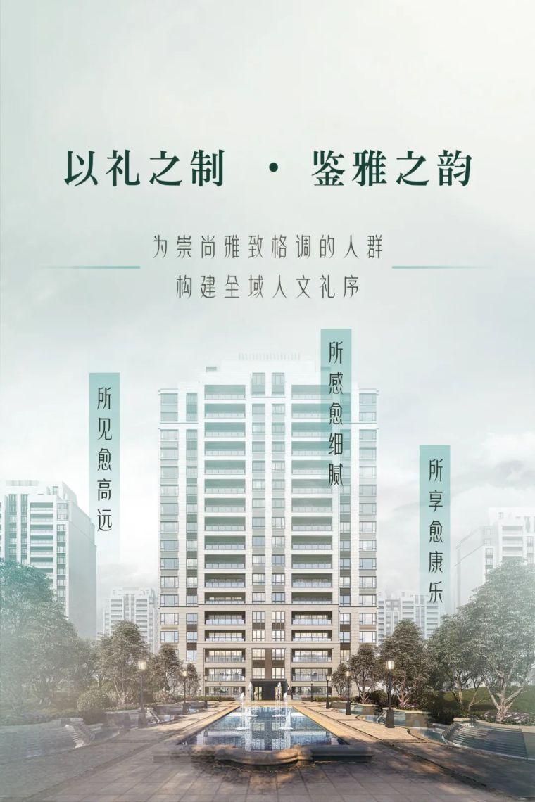 125㎡4开间朝南,9米宽大阳台,全龄化社区_3