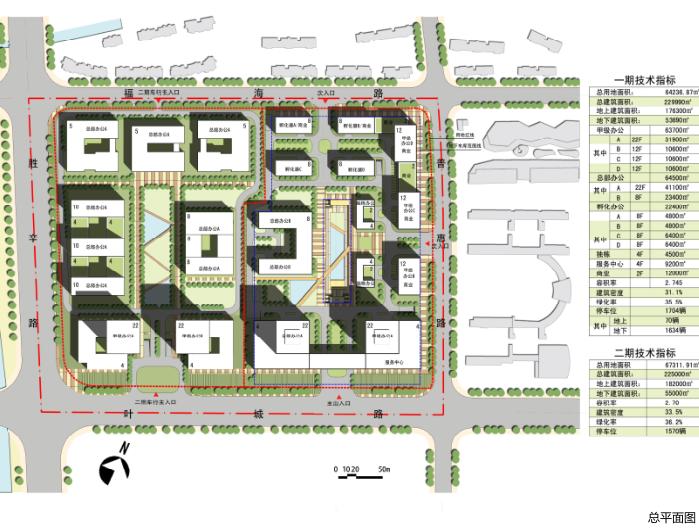 上海嘉定工业区高科技园区城市规划设计方案_2