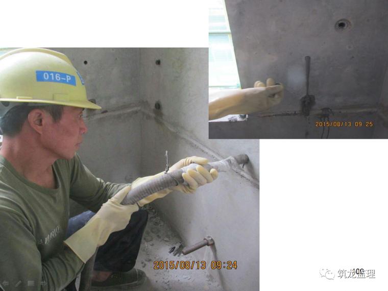 装配式建筑的监理工作职责、监理要点和验收_7