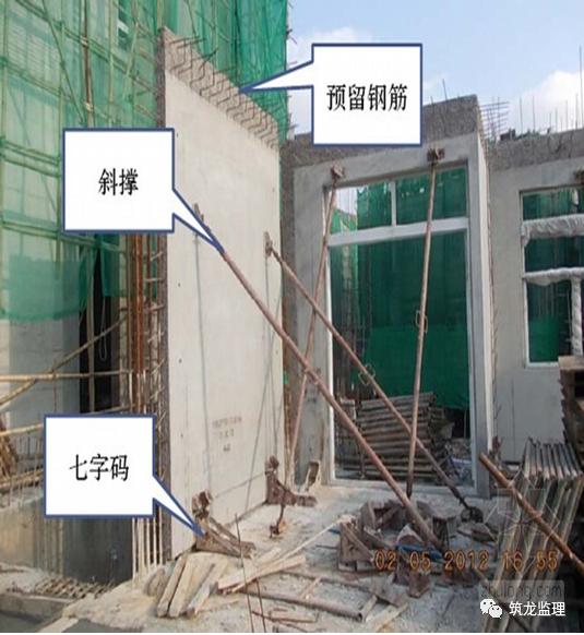 装配式建筑的监理工作职责、监理要点和验收_9