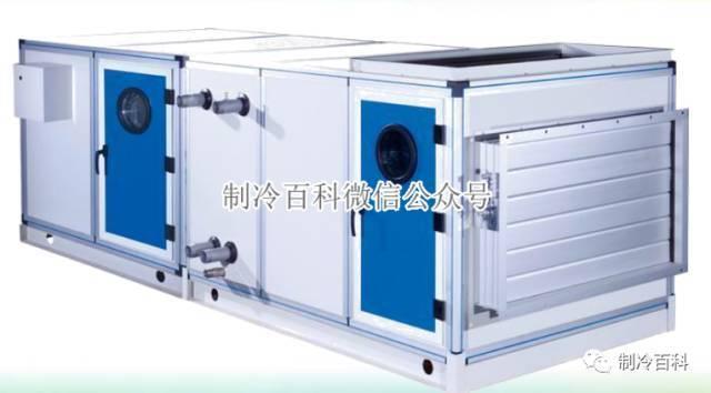 中央空调系统原理应用组成培训_22