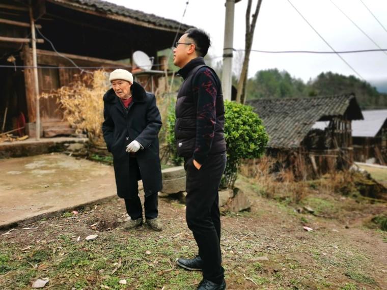 陈益峰:山下开窝,谭氏家业上亿_6