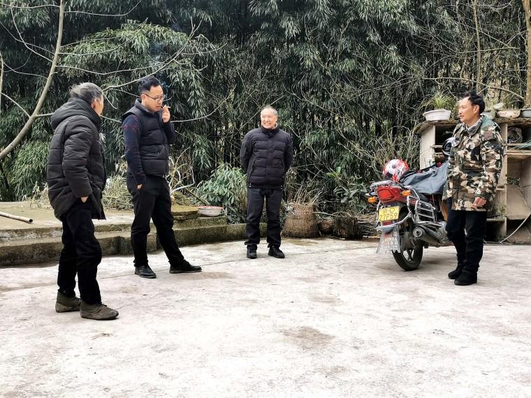陈益峰:山下开窝,谭氏家业上亿_7