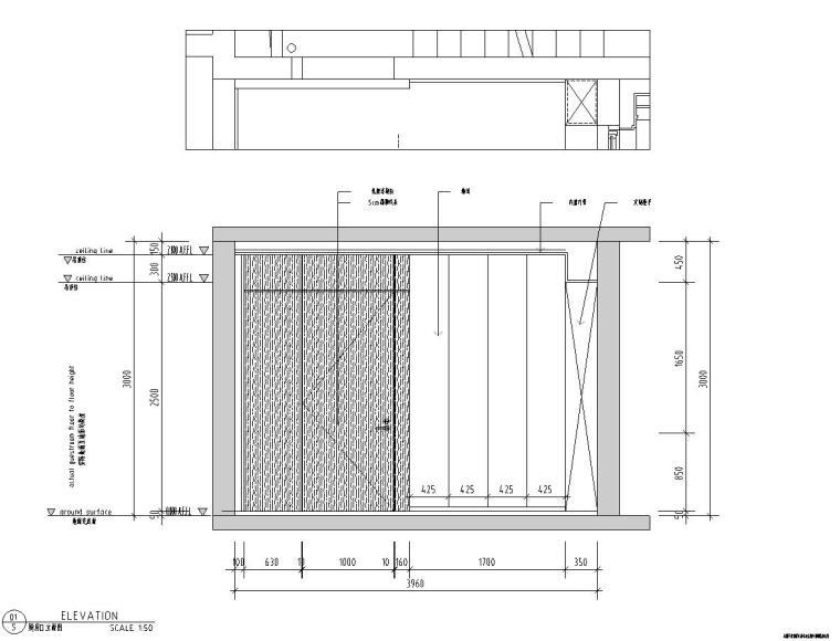 现代极简对白三居室住宅装修施工图设计_5