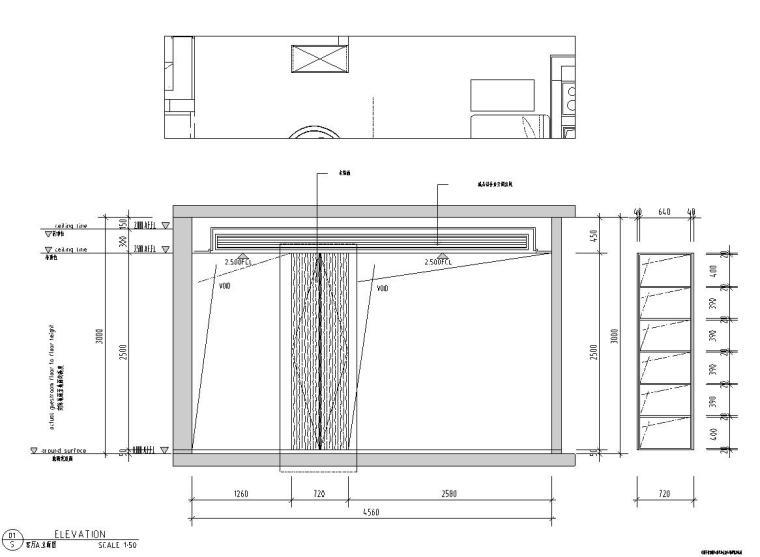 现代极简对白三居室住宅装修施工图设计_8
