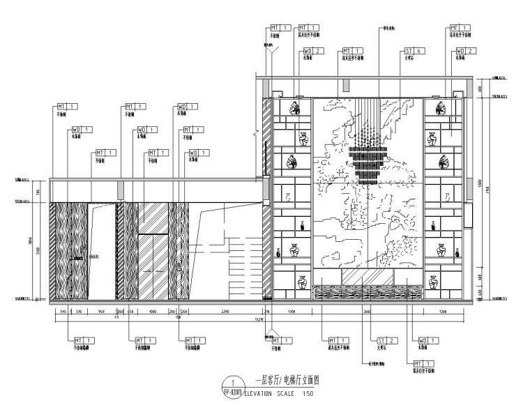 [广东]现代中式800㎡户型别墅样板房施工图_11