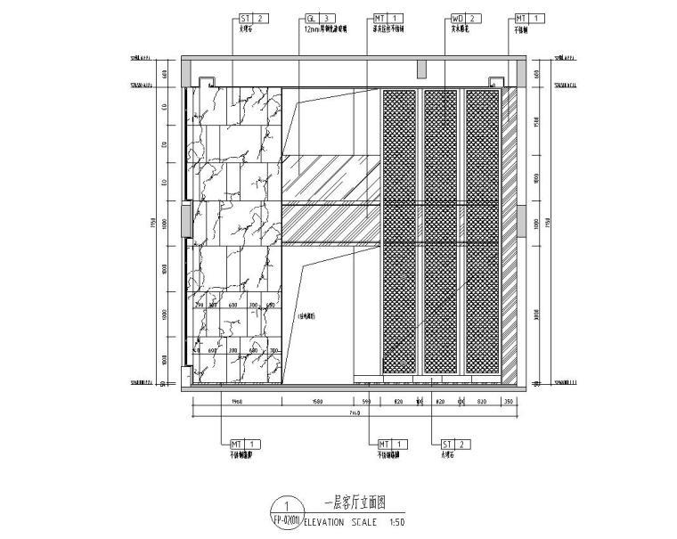 [广东]现代中式800㎡户型别墅样板房施工图_14