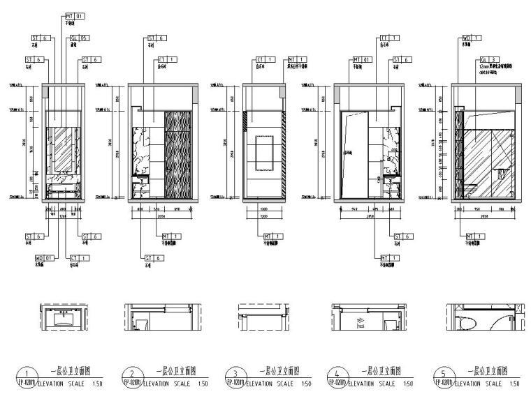 [广东]现代中式800㎡户型别墅样板房施工图_3