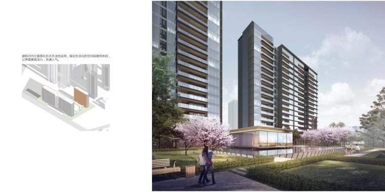 [四川]现代轻奢24亩地住宅建筑中标方案设计_11