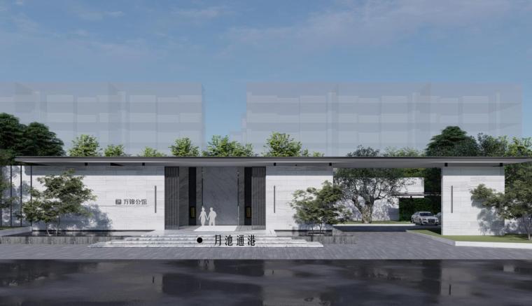 [辽宁]万锦公馆现代东方风格样板区景观方案_1