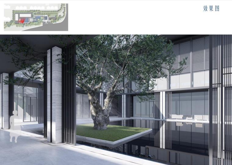 [辽宁]万锦公馆现代东方风格样板区景观方案_13