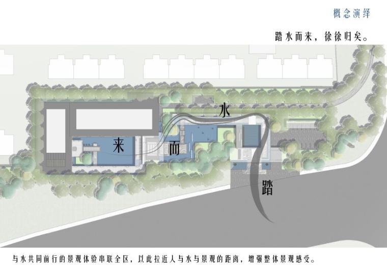 [辽宁]万锦公馆现代东方风格样板区景观方案_6