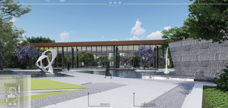[北京]大兴现代简洁风格示范区景观概念设计_9