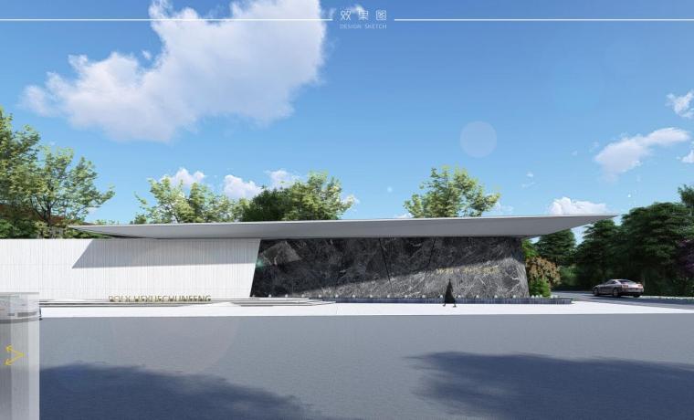 [北京]大兴现代简洁风格示范区景观概念设计_3