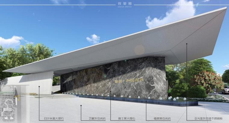 [北京]大兴现代简洁风格示范区景观概念设计_8