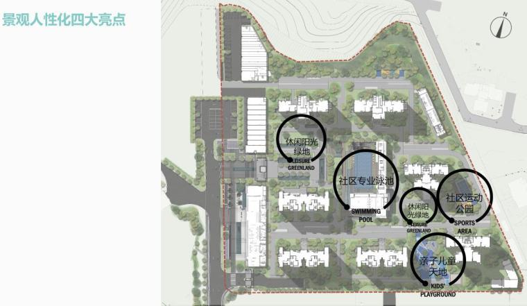 [广东]现代简洁风格住宅全区园林景观方案_8
