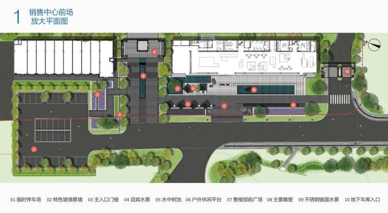 [广东]现代简洁风格住宅全区园林景观方案_14