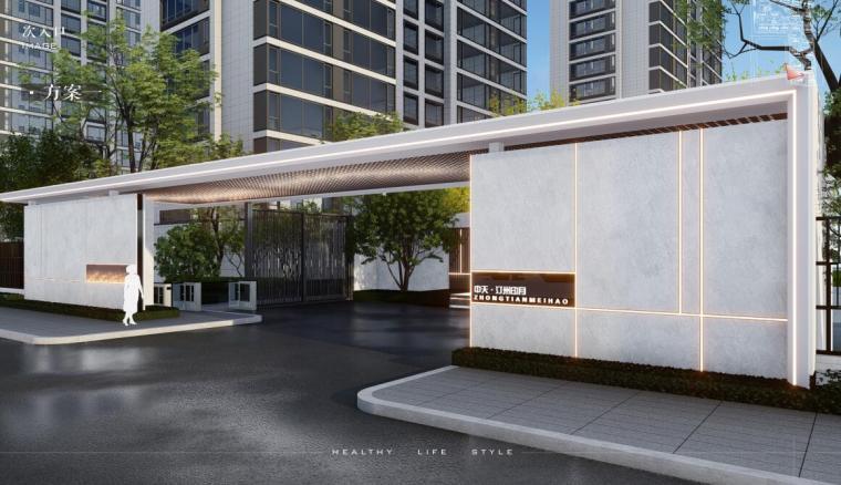 [浙江]现代轻奢+高品质住宅大区景观方案_4