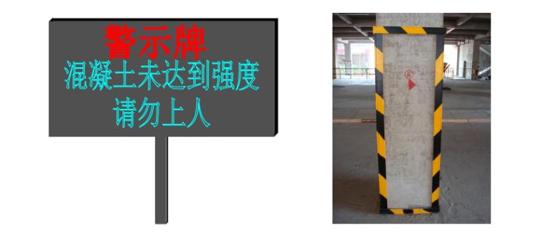 [广东]中建22层住宅工程创优策划方案_5