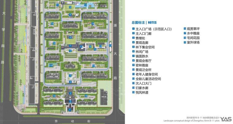 [河南]郑州现代典雅住宅景观设计方案文本_2