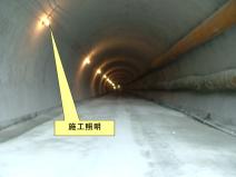 隧道工程隧道施工辅助作业(PPT,51页)
