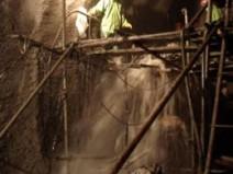 铁路复杂岩溶隧道施工地质工作方法
