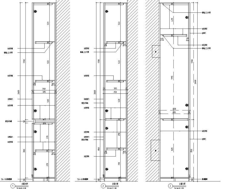 [北京]530㎡现代简奢风联排别墅装修施工图_7