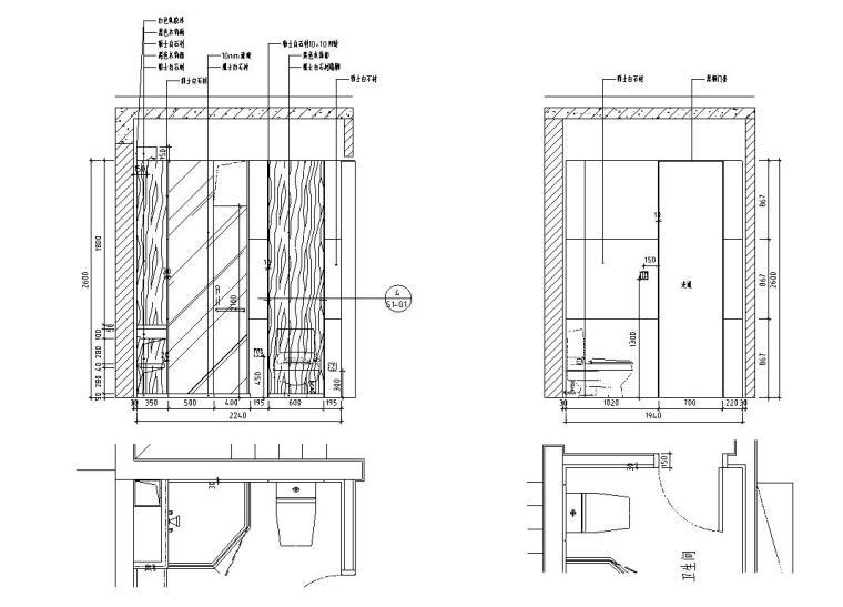 [北京]530㎡现代简奢风联排别墅装修施工图_14