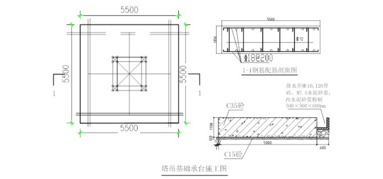 [贵州]TC5610塔吊基础施工方案(120m高)_1