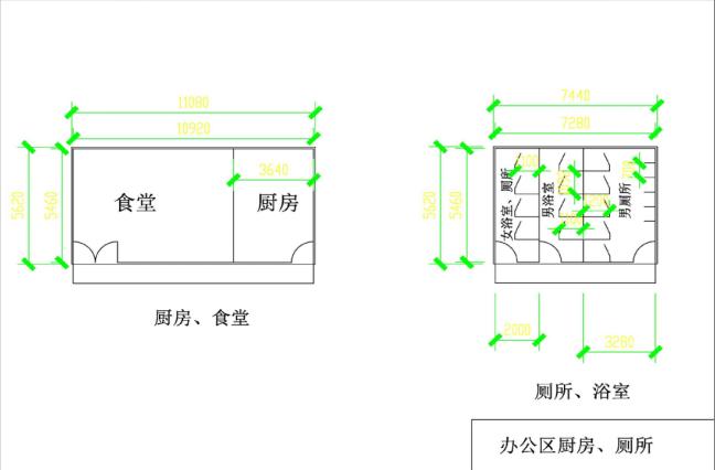 [广东]22层住宅临时设施施工方案(17P)_4