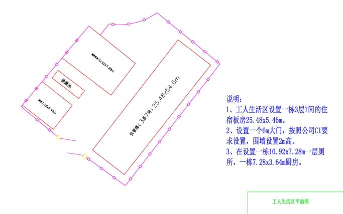 [广东]22层住宅临时设施施工方案(17P)_5