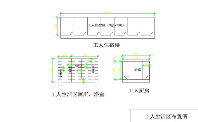 [广东]22层住宅临时设施施工方案(17P)_6