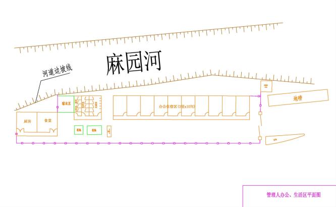 [广东]22层住宅临时设施施工方案(17P)_2