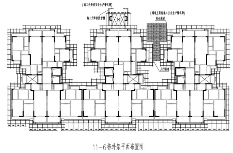 [广东]22层住宅水平防护棚施工方案(13P)_3
