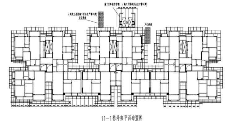 [广东]22层住宅水平防护棚施工方案(13P)_2