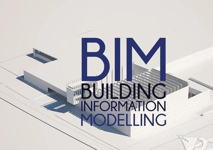 BIM模型主要分为哪几类?包括哪些内容?_3
