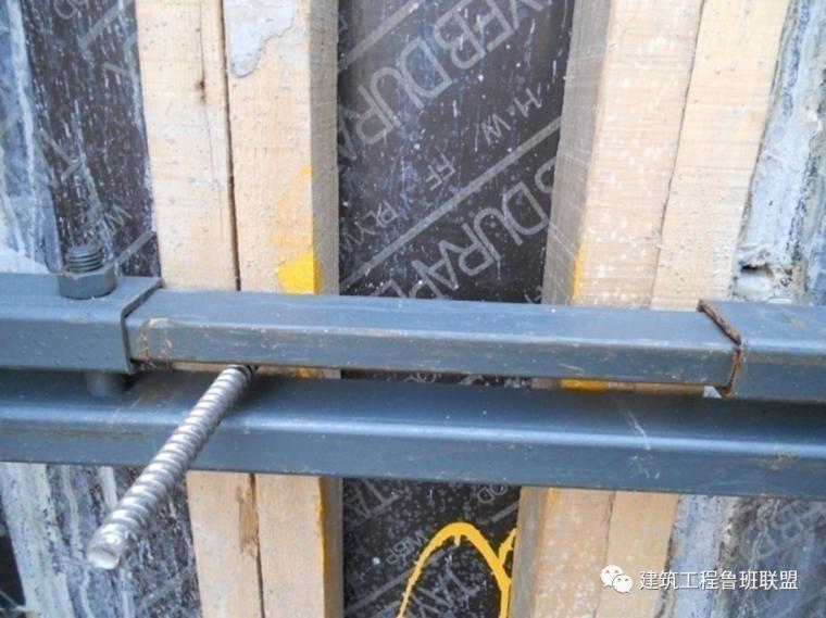 钢支撑支模体系工艺详解,提质增效!_12