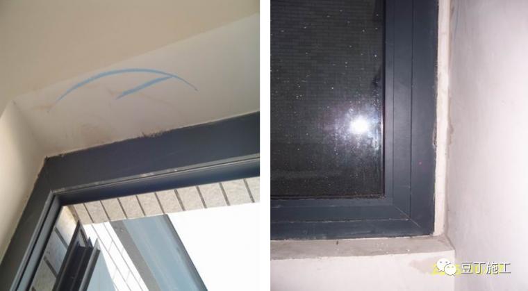 住宅工程常见渗漏现象和预防措施_18