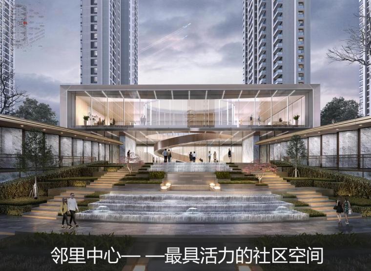[福建]新中式风高层+洋房住宅建筑投标方案_4