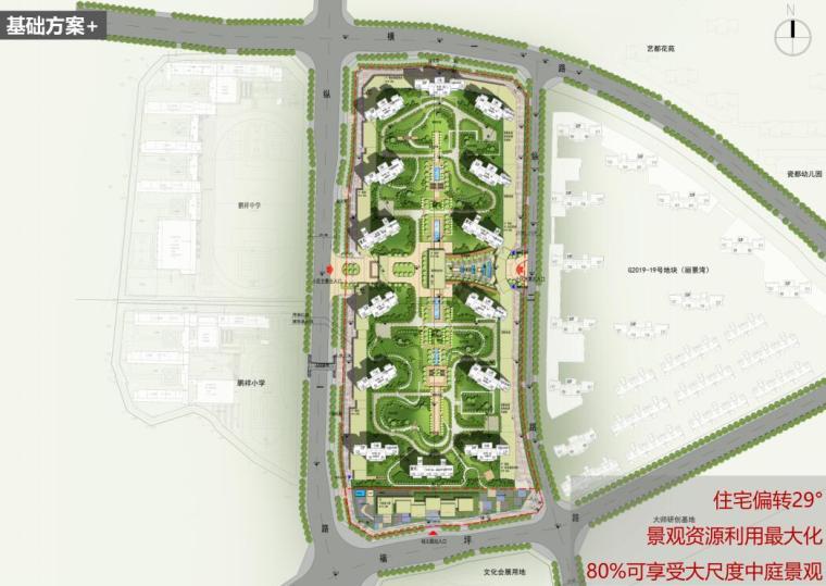 [福建]新中式风高层+洋房住宅建筑投标方案_14