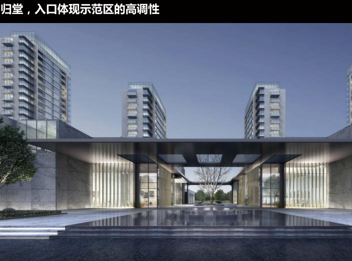 济南张马片区体验示范区及首开区方案设计_3