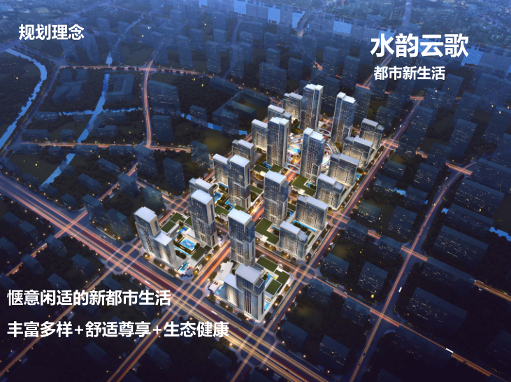 济南容积率3.5现代风格高层住宅方案文本_5
