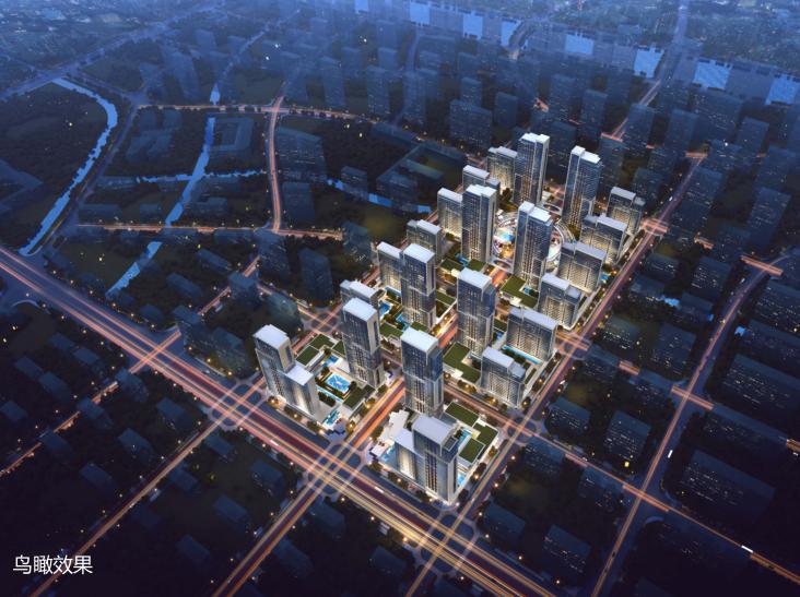 济南容积率3.5现代风格高层住宅方案文本_1