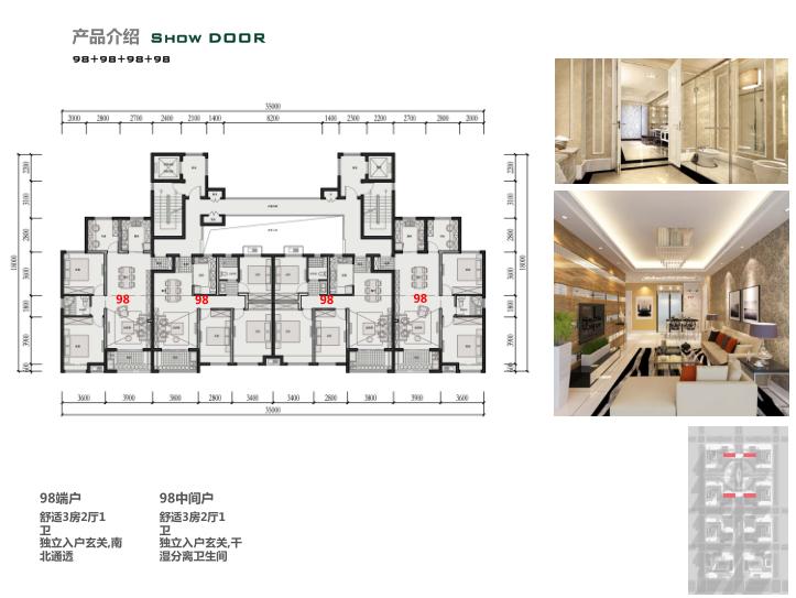 济南容积率3.5现代风格高层住宅方案文本_10