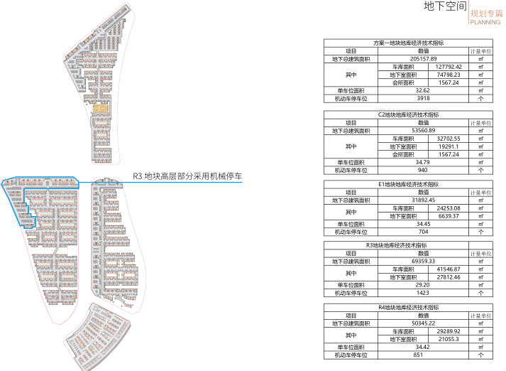 青岛惠普联排合院高层住宅公寓建筑方案文本_8